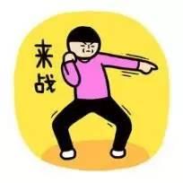 孕妇难产丈夫报警:广场舞太吵老婆生不出来!结果.
