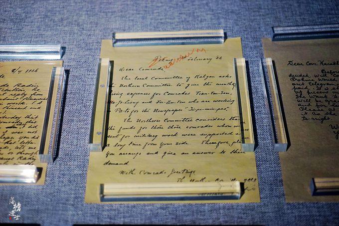 李大钊写给俄国驻京大使加拉罕的信。