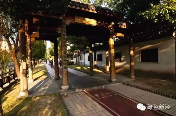 凌空soho,福缘禅寺,绿谷别墅……新泾的美景原来户型心语图保利别墅武汉图片