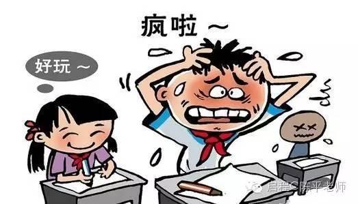 【时政题库】2016年4月时势试题及谜底(100题)