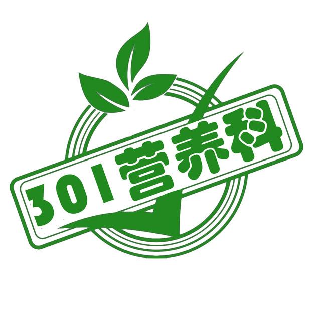 不同人群蔬果摄入量建议