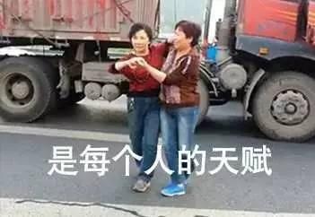 无言以对!孕妇难产丈夫报警:广场舞太吵老婆生不出来