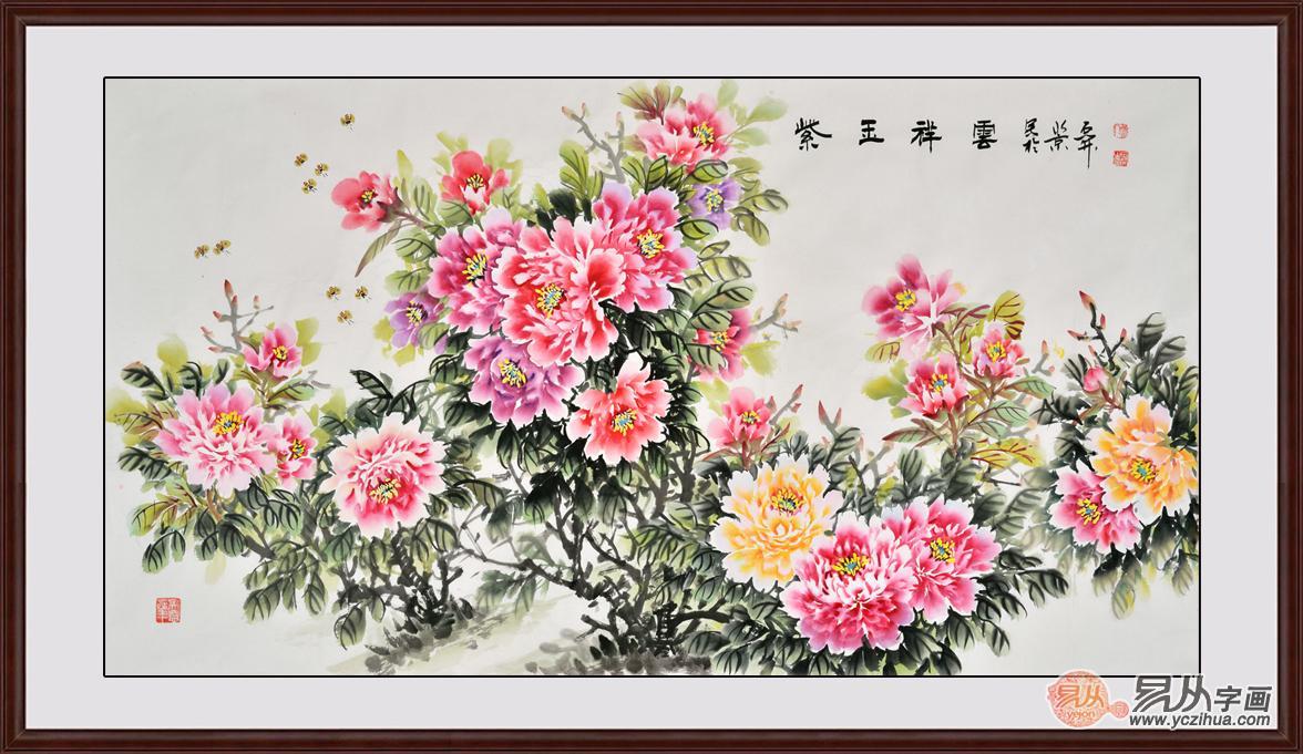 石开六尺横幅写意花鸟画牡丹图《华夏春晖》作品出自:易从网-富贵
