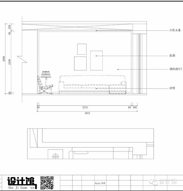 立面图——沙发背景墙