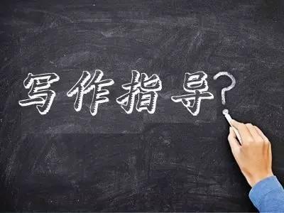 【深度思考】终于知道语文差的原因了!!