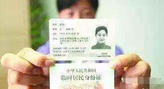 旅行中,身份证护照丢了,怎么办?