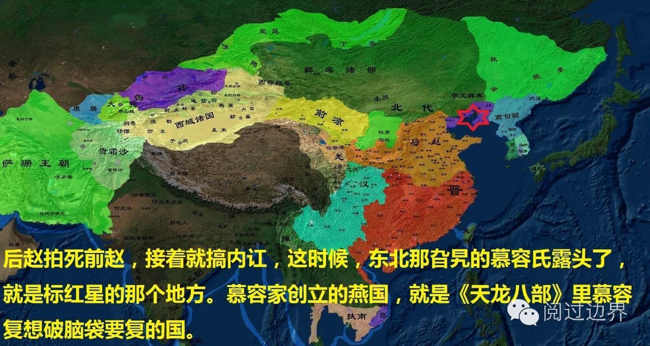 辽宁地图全图高清版画