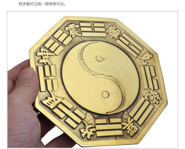 中国古代风水吉祥物太极八卦镜图片欣赏