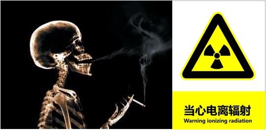 每天一包烟,一年的辐射相当于拍多少张片子? - 风帆页页 - 风帆页页博客