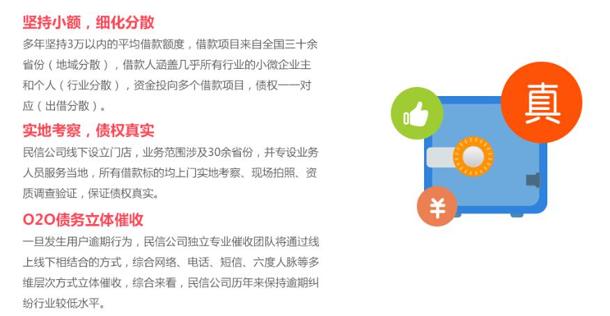 me金融携手江西银行 正式完成资金存管