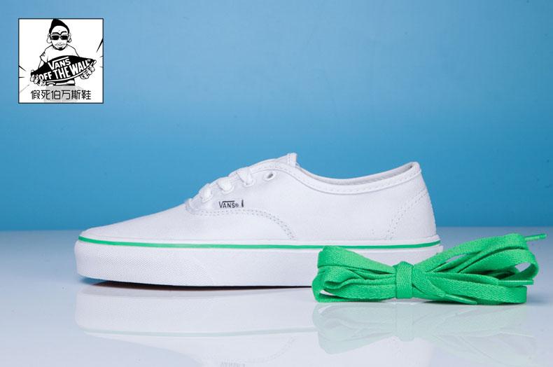 夏季里的小清新:薄荷绿vans万斯authentic帆布鞋
