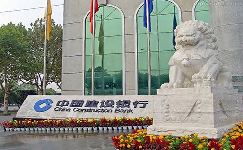 建设银行招聘条件_2016中国建设银行校园招聘宣讲会日程宣城
