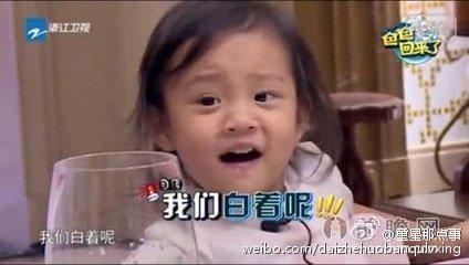 """一个网友吐槽比""""甜馨""""还丑的星二代""""曹华恩"""