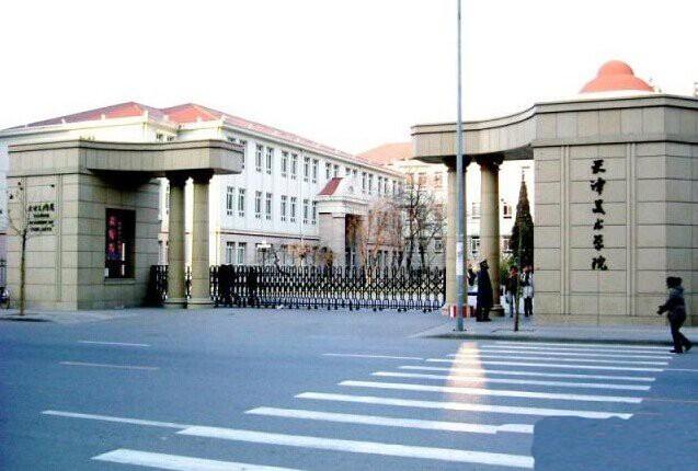 中央美术学院建校100周年金银纪念币怎么预约