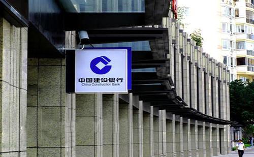 建设银行招聘条件_2017中国建设银行校园招聘报名条件