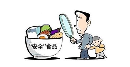 治理食品安全:加强源头食品看书急不可待看漫画加强图片