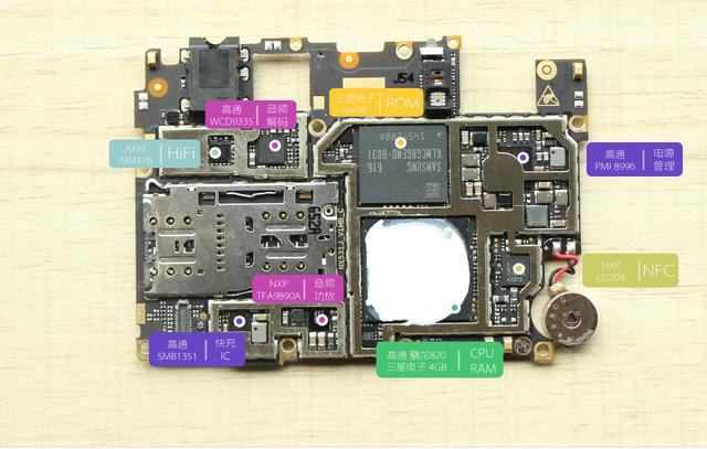 努比亚Z11这个功能连国内iPhone6s都没有!-新
