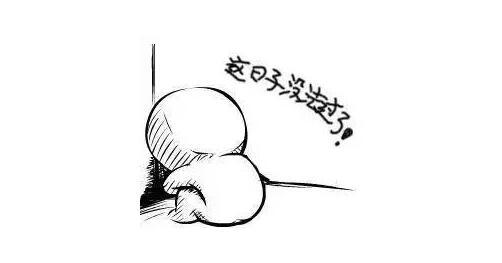 """侃哥:葛优躺表情包出炉葛大爷真正的""""躺""""枪成网图片"""