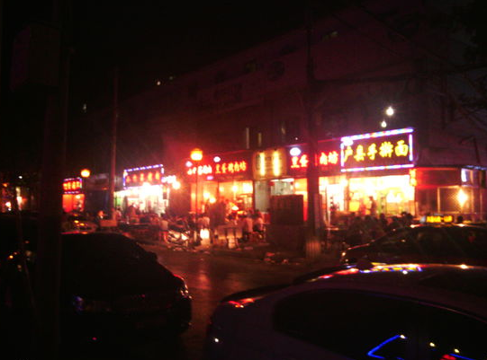 你住东还是西 成都最全夜市盘点,出门就能吃到嗨图片