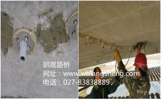 要点:多大的桥梁裂缝需要处理?