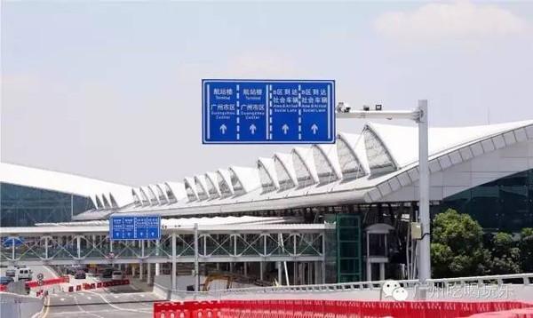 注意!开车去广州白云机场接人,路线有重大变化