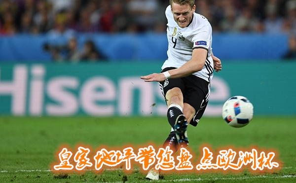 德国球员在比赛中的奋力一击
