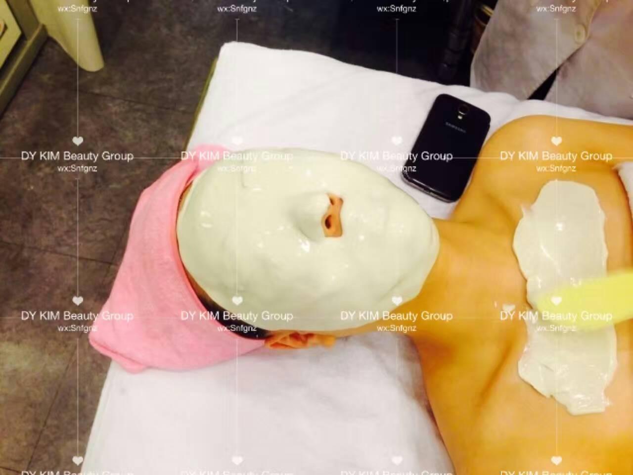 韩国皮肤管理,比半永久还火的项目! 半永久公开课 第9张