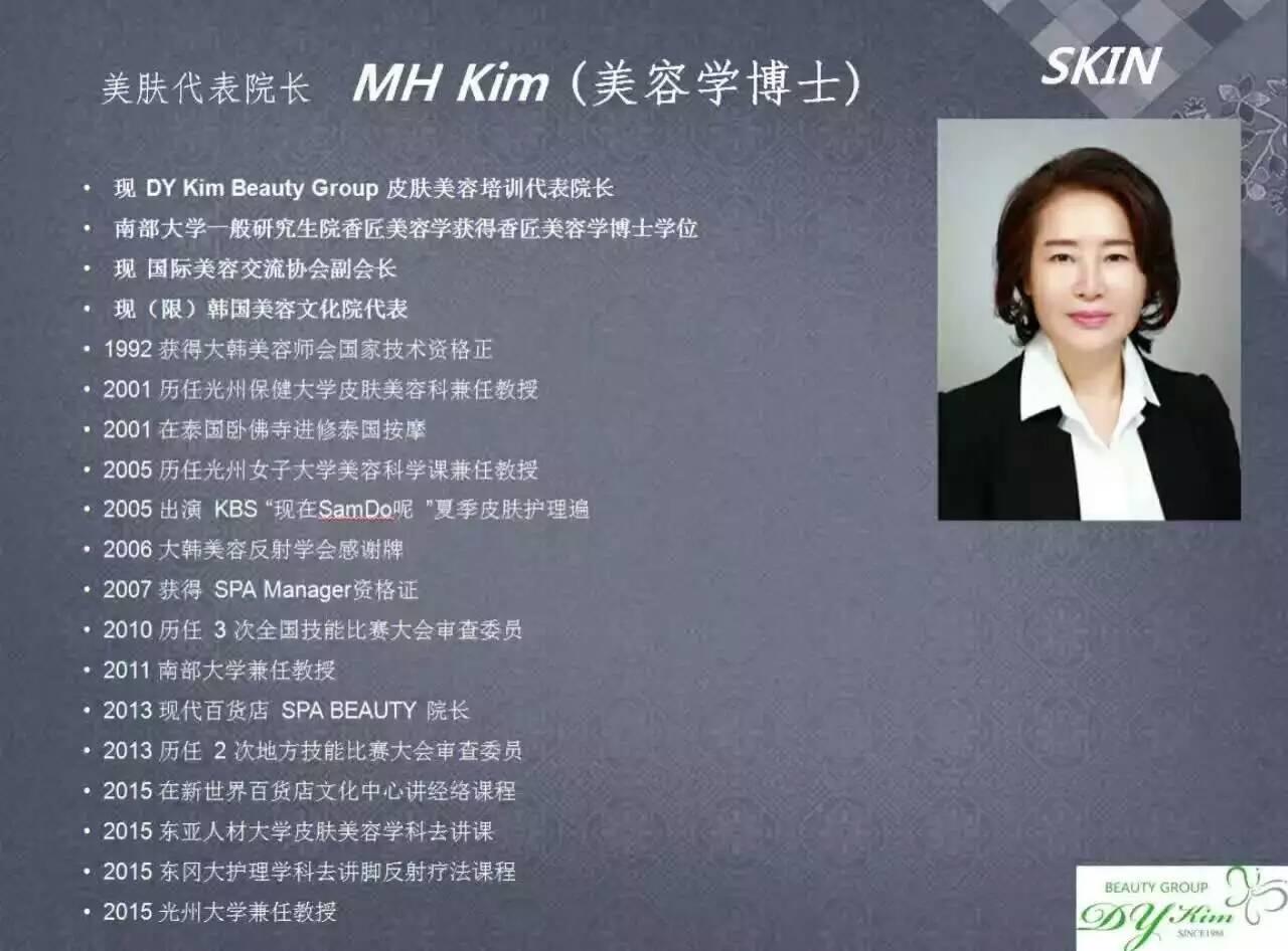 韩国皮肤管理,比半永久还火的项目! 半永久公开课 第3张