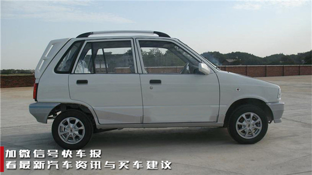 史上最便宜的汽车江南TT要出电动版高清图片