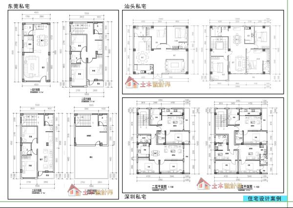 农村自建房设计,房屋别墅,土木设计邦