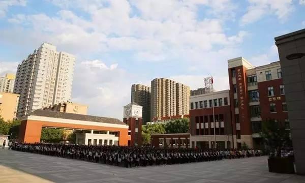 西安西工大补习学校
