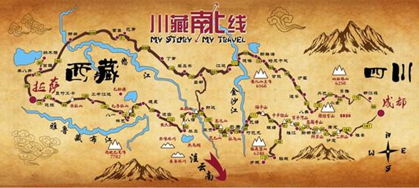 一,川藏线地图