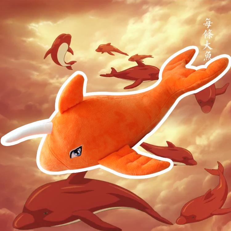 关于大鱼海棠那些不得不说的事儿