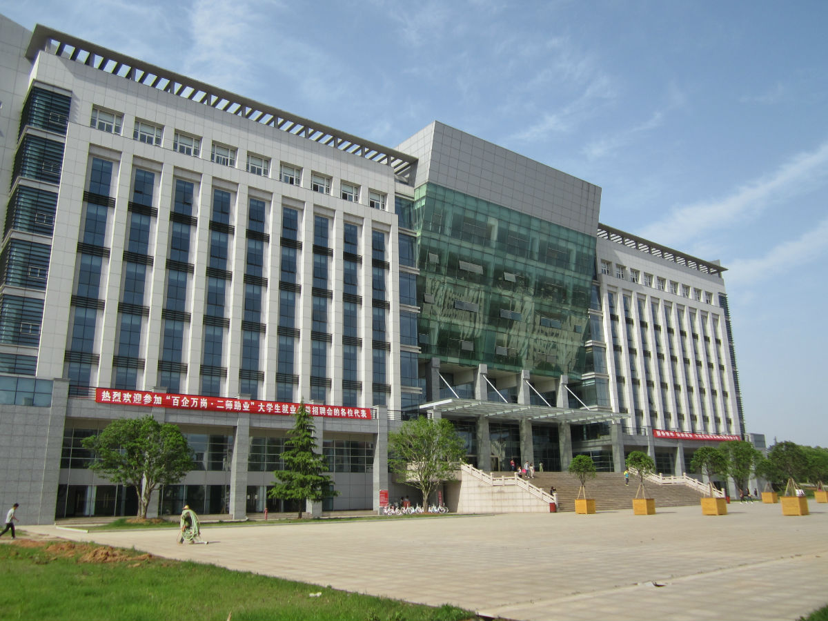 湖北师范大学宿舍