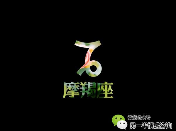 """十二星座的""""程度幻想男人""""回复前五_搜狐爱情_搜狐网不排名你微信的金牛座星座图片"""