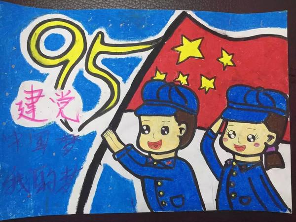 《中国梦我的梦》 徐文轩 青岛第二十三中学