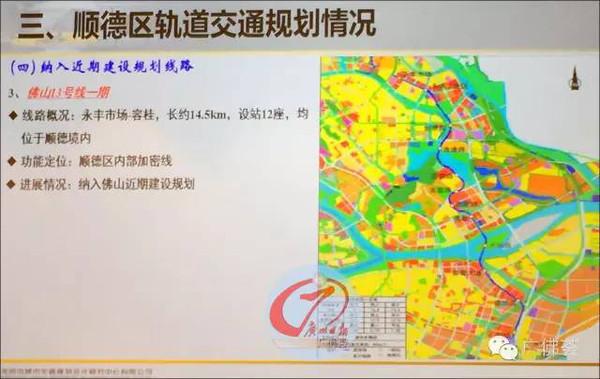 11号线对接广州,起点,容桂细滘未来几年,容桂将有多条地铁图片