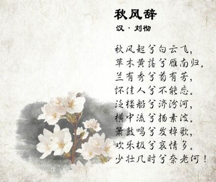 描写春天的古诗大全