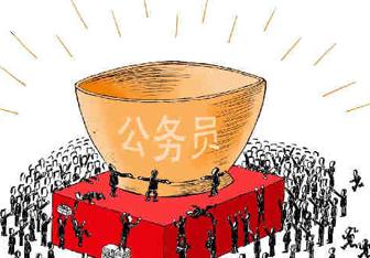 兰考县人民法院劳务派遣8名人员公告