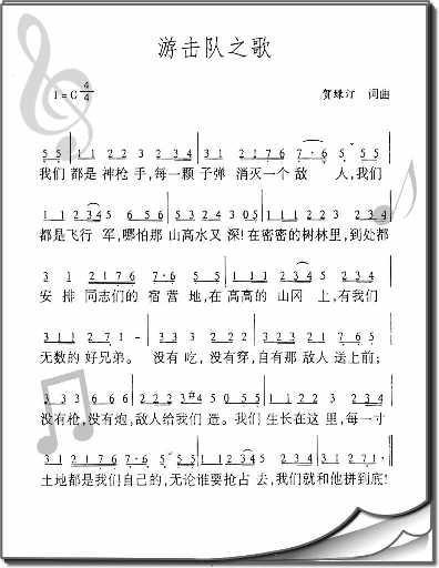 歌曲春泥曲谱_