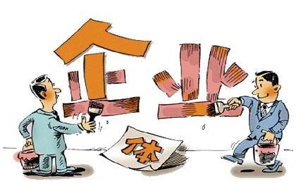 杭州一般纳税人辅导期常见问题