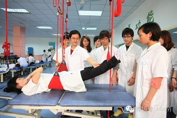 康复治疗技术专业_康复治疗技术专业授课