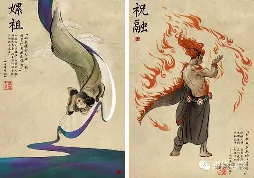 《大鱼海棠》完整版电影图解图片