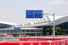 广州白云机场有到肇庆的大巴吗