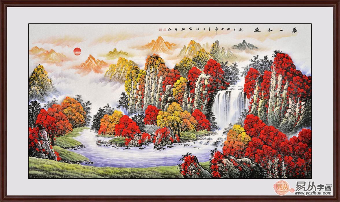 李林宏聚宝盆山水画作品《万山红遍》作品来源:易从