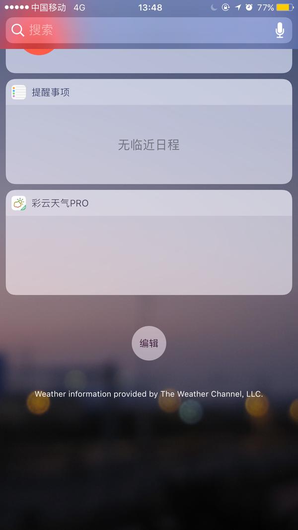 iOS10公测版bug多到头疼 苹果历届IOS系统如何