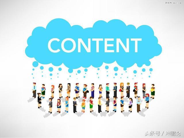 坤鹏论:学会写这11类文章 就是顶级内容营销大师-坤鹏论