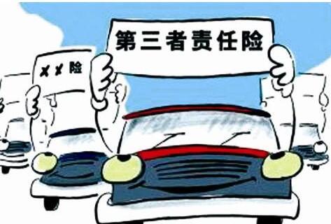 交强险 车损险 第三者险多少钱一年 律图