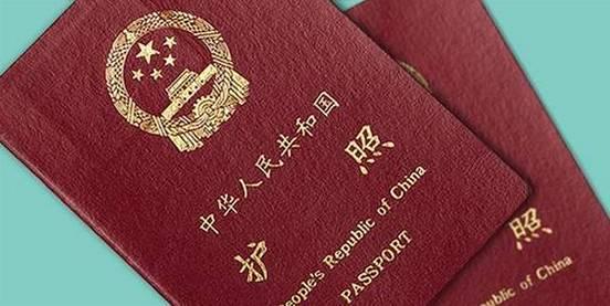旧闻炸了!澳大利亚正式对中国护照免签?(图)
