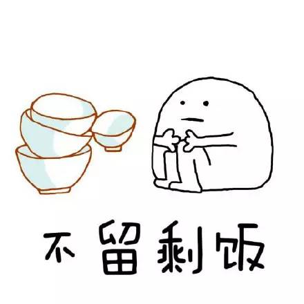 标志 简笔画